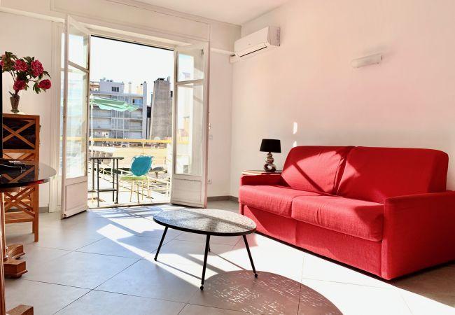 Studio in Nice - AA G Balcon Massenet 2 - Grimaldi / Promenade des